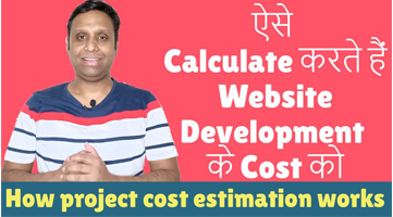 How website development project cost estimation works